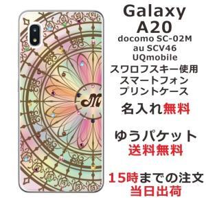 スマホケース Galaxy A20 SCV46 ギャラクシーA20 送料無料 スワロフスキー 名入れ ステンドグラス調 サークル|laugh-life