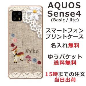 AQUOS Sense4 Sense4 Basic Sense4lite スマホケース アクオスセンス4 カバー らふら コットンレース風 バンビ|laugh-life