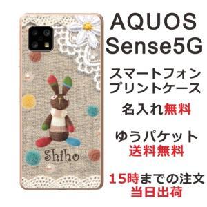 AQUOS Sense5G SH-53A SHG03 スマホケース アクオスセンス5 ジー カバー らふら コットンレース風 うさぎ|laugh-life