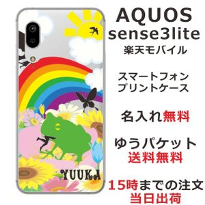 AQUOS sense3 lite ケース SH-RM12 sense3 SH-02M SHV45 ...