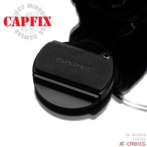 GARIZ レンズキャップカバー AT-CFRX1R2CG|laughs