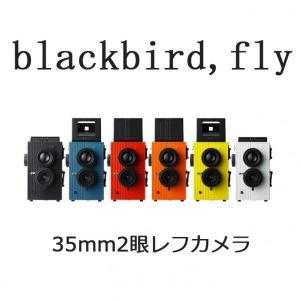 Blackbird,fly 二眼レフおしゃれトイカメラ|laughs