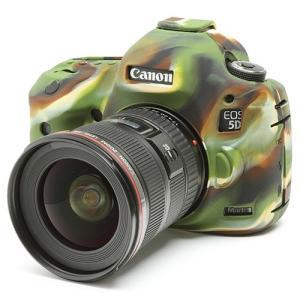 『ジャパンホビーツール EASY COVER Canon EOS 5DS / 5Ds R / 5D ...