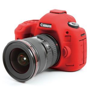 『ジャパンホビーツール EASY COVER Canon EOS 5D Mark3用 レッド』  ジ...
