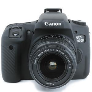 EASY COVER/イージーカバー Canon EOS D8000用 ブラック