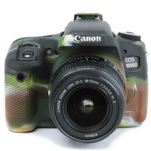 EASY COVER/イージーカバー Canon EOS D8000用 カモフラージュ