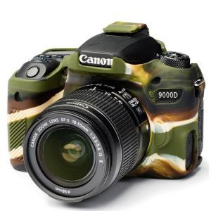 『ジャパンホビーツール EASY COVER Canon EOS 9000D 用 カモフラージュ』 ...