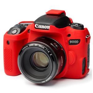 『ジャパンホビーツール EASY COVER Canon EOS 9000D 用 レッド』  ジャパ...