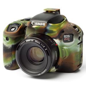 『ジャパンホビーツール EASY COVER Canon EOS Kiss X9i カモフラージュ ...