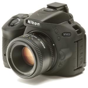 『ジャパンホビーツール EASY COVER Nikon D5600 用 ブラック』  ジャパンホビ...