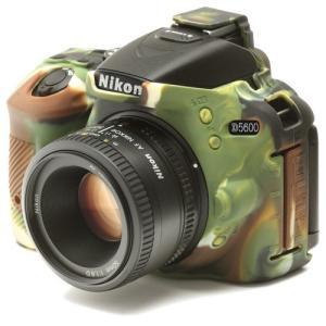 『ジャパンホビーツール EASY COVER Nikon D5600 用 カモフラージュ』  ジャパ...