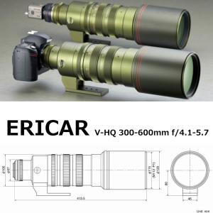 ELICAR/エリカ 超望遠ズームレンズ(マクロ機能搭載)  f/4.1-5.7