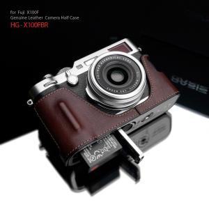 今話題の最新コンパクトデジタルカメラ、FUJIFILM X100F。このカメラを、さらにおしゃれにみ...