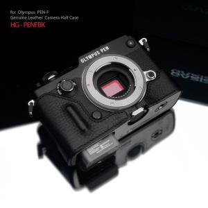 GARIZ/ゲリズ OLYMPUS PEN-F 用 本革カメラケース HG-PENFBK ブラック|laughs