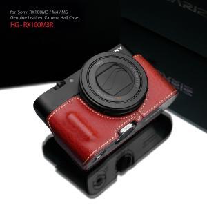 GARIZ/ゲリズ SONY RX100 M3/M4/M5用 本革カメラケース HG-RX100R レッド