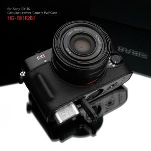 GARIZ/ゲリズ SONY RX1RII用 本革カメラケース HG-RX1R2BK ブラック|laughs