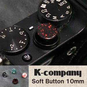 レリーズボタン 10mm Bullard 4color laughs