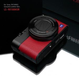GARIZ/貼り革ステッカー SONY LS-RX100M3用 LS-RX100M3R
