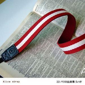 Alice strap カメラストラップ No.30『バリの出来事/レッド』 laughs