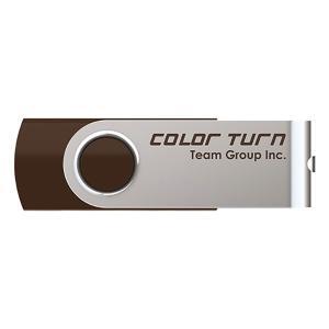 【メール便OK】Team Japan USBメモリ Color Turn E902(ブラウン) USB2.0 8GB TG008GE902CX|laughs