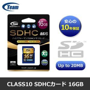 【メール便OK】Team Japan Class10 高速20MB/s SDHCカード 16GB チームジャパン SDカード TG016G0SD28K 10年保証|laughs