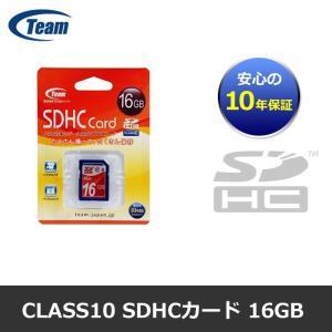 【メール便OK】Team Japan Class10 SDHCカード 16GB チームジャパン SDカード TG016G0SD28X 10年保証|laughs