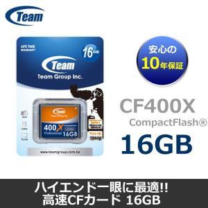 【メール便OK】Team Japan CFカード 高速タイプ 16GB チームジャパン コンパクトフラッシュカード CF 400X TG016G2NCFDX 10年保証|laughs