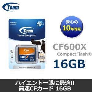 【メール便OK】Team Japan CFカード 高速タイプ 16GB チームジャパン コンパクトフラッシュカード CF 600X TG016G2NCFEX 10年保証|laughs