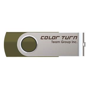 【メール便OK】Team Japan USBメモリ Color Turn E902(グリーン) USB2.0 16GB TG016GE902GX|laughs
