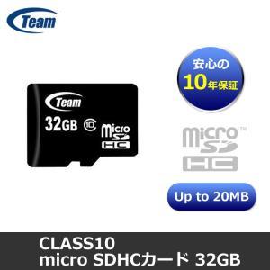 【メール便OK】Team Japan Class10 高速20MB/s microSDHCカード 32GB 変換アダプター付属 チームジャパン マイクロSDカード TG032G0MC28A 10年保証|laughs