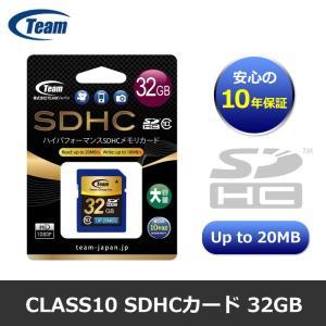 【メール便OK】Team Japan Class10 高速20MB/s SDHCカード 32GB チームジャパン SDカード TG032G0SD28K 10年保証|laughs