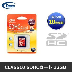 【メール便OK】Team Japan Class10 SDHCカード 32GB チームジャパン SDカード TG032G0SD28X 10年保証|laughs