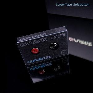 GARIZ ねじ込み式レリーズボタン XA-SB2|laughs