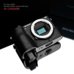 GARIZ/ゲリズ SONY α6500用 本革カメラケース XS-CHA6500BK ブラック|laughs