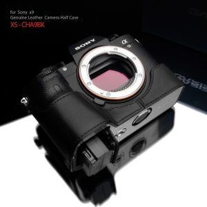 GARIZ/ゲリズ SONY α9/α7III/α7RIII 兼用 本革カメラケース XS-CHA9BK ブラック|laughs
