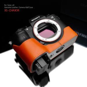 GARIZ/ゲリズ SONY α9/α7III/α7RIII 兼用 本革カメラケース XS-CHA9OR オレンジ|laughs