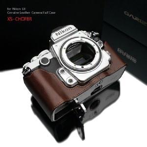GARIZ/本革カメラケース Nikon DF用 XS-CHDFBR|laughs