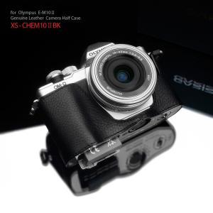 GARIZ/ゲリズ OLYMPUS OM-D E-M10 Mark II 用 本革カメラケース XS-CHEM10IIBK ブラック|laughs