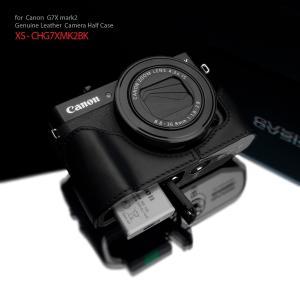 GARIZ/ゲリズ Canon G7X Mark2用 本革カメラケース XS-CHG7XMK2BK ブラック|laughs