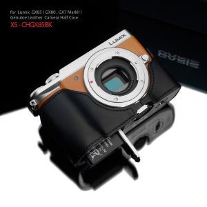 GARIZ/ゲリズ 本革カメラケース Panasonic LUMIX DMC-GX7MK2用 XS-CHGX7MK2BK ブラック|laughs