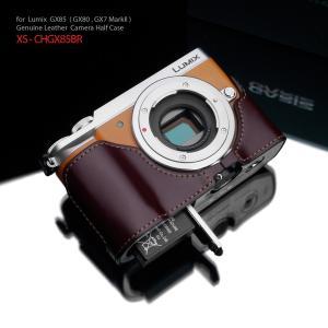 今話題の最新ミラーレス一眼デジタルカメラ、Panasonic LUMIX GX7Mark2。このカメ...
