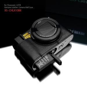 今話題の最新高級コンパクトデジタルカメラ、Panasonic LUMIX DMC-LX9。このカメラ...