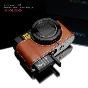 GARIZ/ゲリズ 本革カメラケース Panasonic L...