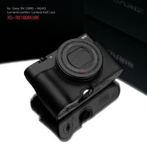 GARIZ/本革カメラケース SONY DSC-RX100M3/M4/M5用 XS-CHRX100M3BK|laughs