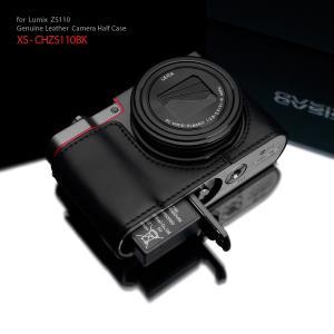 GARIZ/ゲリズ 本革カメラケース Panasonic LUMIX DMC-TX1用 XS-CHTX1BK ブラック