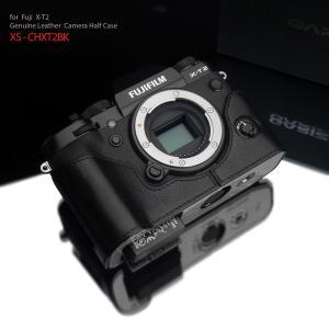 GARIZ/ゲリズ FUJIFILM X-T2用 本革カメラケース XS-CHXT2BK ブラック|laughs