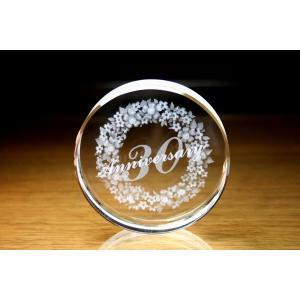 お手持ちの写真からオリジナル記念品を作成 Laser Crystal Art ペーパーウェイトタイプ 円形(Aサイズ)  光学ガラス製|laughs