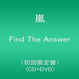 嵐 Find The Answer (初回限定盤)【送料無料...