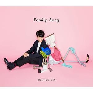 星野源 Family Song (初回限定盤)【送料無料】
