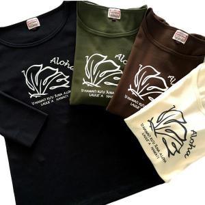 ラウレア ハワイ オリジナル 定番 7分袖 Tシャツ モンステラ 植物 フラ ダンス|lauleahawaii